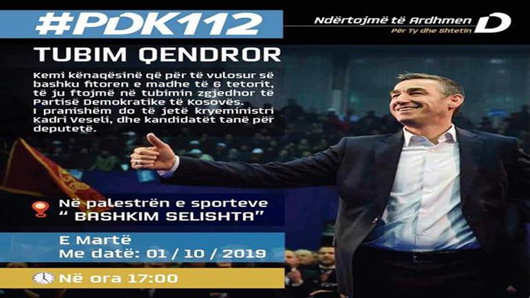 NJOFTIM – Tubimi Qendror i PDK-së në Gjilan