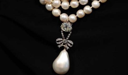 Zbulohet perla më e vjetër në botë