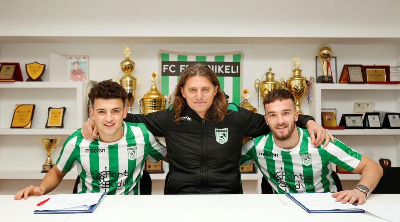 Feronikeli e nis merkaton e janarit para kohe, siguron dy futbollistë të talentuar