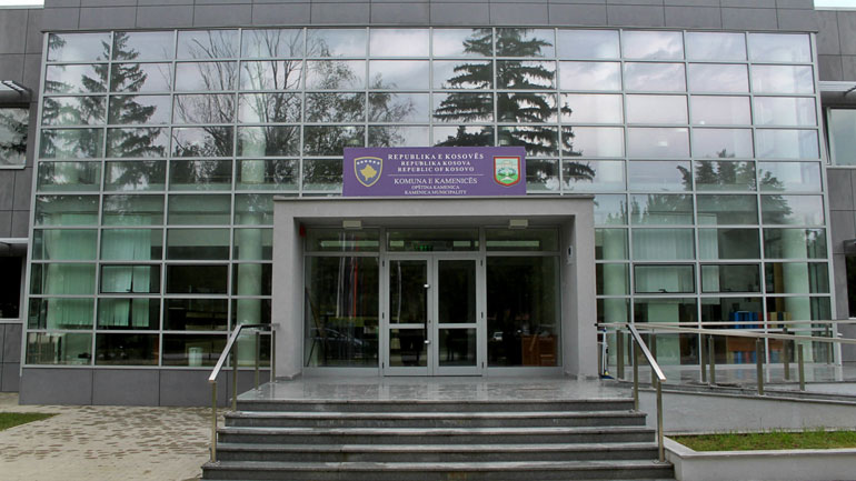 Disa drejtori në Kamenicë kanë ndërruar lokacion