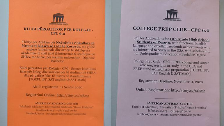 Thirrje për nxënësit për seanca këshillimi falas për kolegj dhe karrierë për të studiuar në SHBA