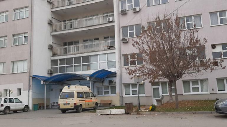 Në Spitalin e Gjilanit po trajtohen 113 pacientë