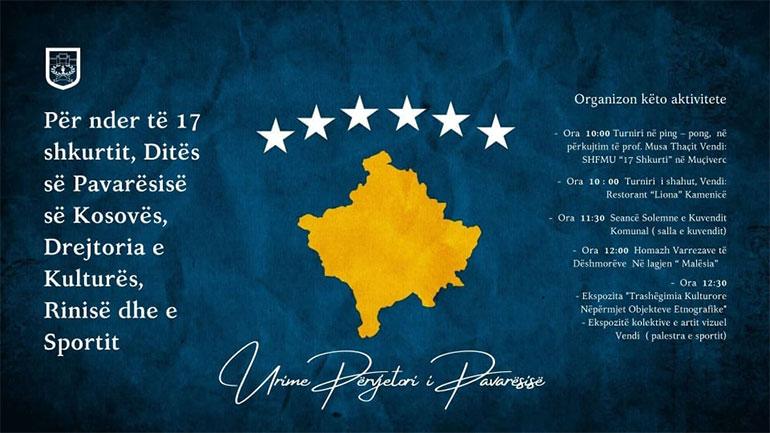 Në Kamenicë organizohen aktivitete për shënimin e përvjetorit të Pavarësisë së Kosovës