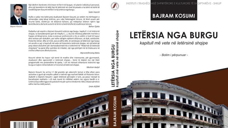 """Është promovuar libri i Prof. Dr. Bajram Kosumi """"Letërsia nga burgu"""""""