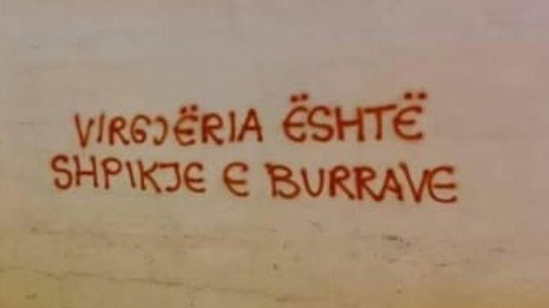 Grafitet nëpër objekte fetare – akte të papranueshme për Këshillin e Bashkësisë Islame në Gjilan