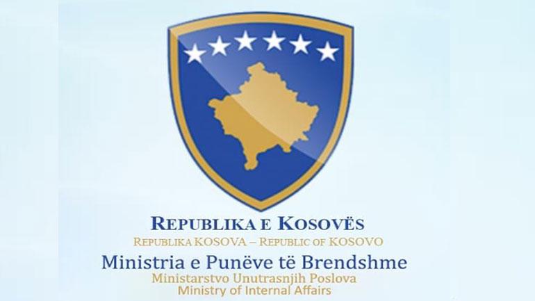 Të dielën hapet vendkalimi kufitar në pikën Restelicë-Strazimir